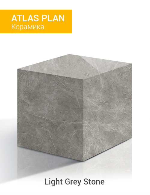 Light Grey Stone