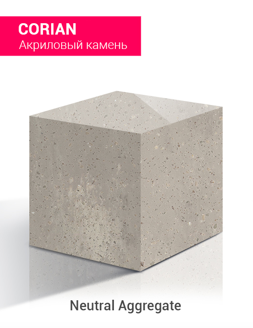 Neutral Aggregate